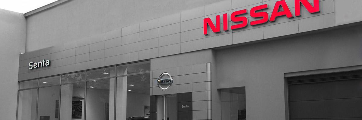 NISSAN_TOP