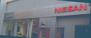 OBRAS_OFICINAS_NISSAN_CHICA